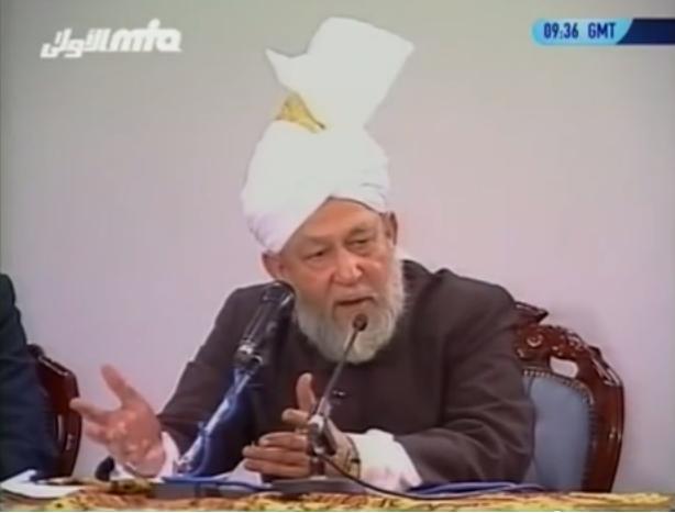 IV. Kalifa Ahmadija muslimanskog džemata, Mirza Tahir Ahmad