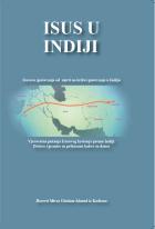 isus-u-indiji-cover