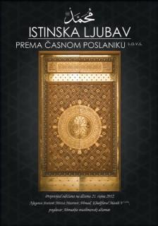 istinska_ljubav_prema_casnom_poslaniku