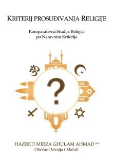 kriteriji_prosudivanja_religija