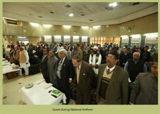 Sudionici konferencije za vrijeme izvođenja nacionalne himne