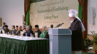 Hazrat Mirza Masroor Ahmad atba, Svjetski Vođa Ahmadijske muslimanske zajednice, Peti Kalifa Obećanog Mesijeas, je rekao: